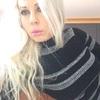 Марина, 48, г.Дюссельдорф