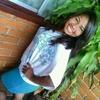 Mery Ochoa, 23, г.Maracay