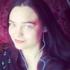 Светлана, 21, г.Томск