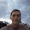 Александр, 23, г.Никополь