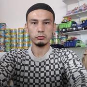 Aziza Orifjonova 27 Ташкент