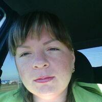 Julia, 29 лет, Водолей, Белореченск