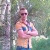 Иван Lazarevich, 29, г.Мегион