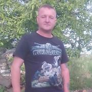 Александр 47 Унеча