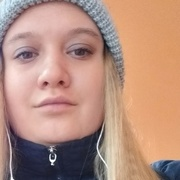 Ангелина 25 лет (Телец) Курск