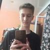 Азат, 18, г.Нефтекамск