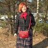 Мила, 46, г.Москва