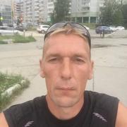 Сергей 40 Озерск