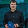 Александр, 24, г.Ярославль