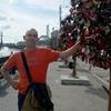 Виталий, 34, Житомир