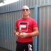 Игорь, 41, г.Батайск