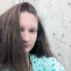 Настя, 17, г.Южноуральск