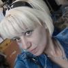 Алена, 47, г.Дмитров