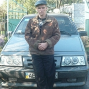 Александр 45 Вольногорск