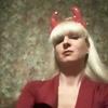 Анна, 40, г.Днепропетровск