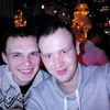 Алёша, 21, г.Бердянск