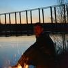 Сергей, 33, г.Гаврилов Ям