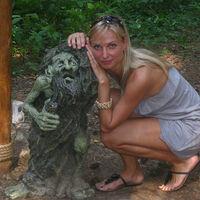 Татьяна, 30 лет, Овен, Курск