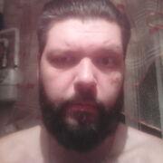 Борода 39 Днепр