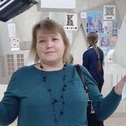 Ольга 40 Пенза