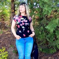 Наталия, 47 лет, Телец, Кривой Рог