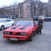 Nina 53 Варшава