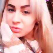 Алиса 32 Ростов-на-Дону