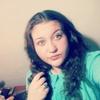 Яна, 16, г.Тальное