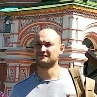 Дмитрий, 38 лет, Скорпион, Москва