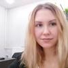 Кристина, 29, г.Санкт-Петербург