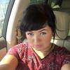 Марина, 35, г.Нижний Новгород