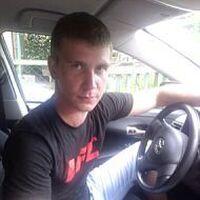 Владимир, 31 год, Стрелец, Новочеркасск