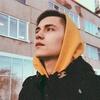 Daniil, 20, Ekibastuz
