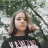 Eva Miller, 20, Sudak