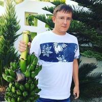 Руслан, 32 года, Рыбы, Москва