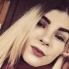 Марина, 19, г.Житомир