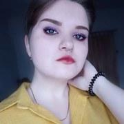 Алёна 18 Бердянск