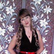 Елена, 32