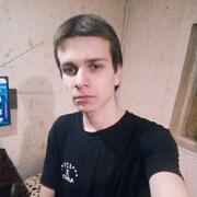 Сергей 20 лет (Лев) Каменномостский