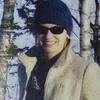 Marta, 39, Novy Urengoy