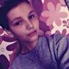 Валерия, 17, г.Борисов