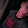 Колька, 18, г.Луцк