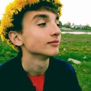 Илья 18 Гомель