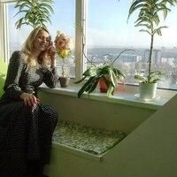Elena, 41 год, Овен, Донецк