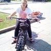 Евгения, 32, г.Омутинское