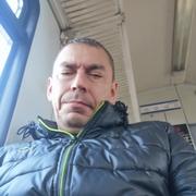 Игорь 44 Москва