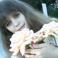 Люба, 22 года, Рак, Анна