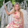 Наталья, 39, г.Белгород