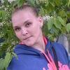 Анастасия, 26, г.Димитровград