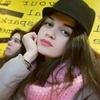 Нана, 20, г.Тбилиси